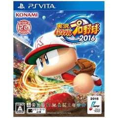 実況パワフルプロ野球2016【PS Vitaゲームソフト】