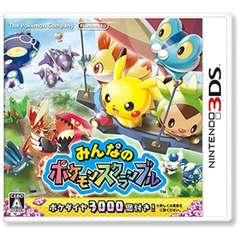 みんなのポケモンスクランブル【3DSゲームソフト】