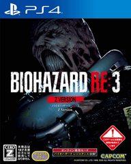 BIOHAZARD RE:3 Z Version 【CEROレーティング「Z」】