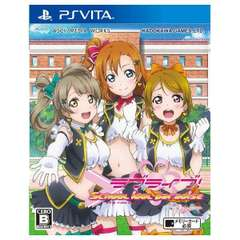 ラブライブ! School Idol Paradise Vol.1 Printemps unit 通常版【PS Vitaゲームソフト】