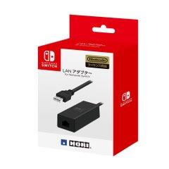 【Nintendo Switch対応】LANアダプター for Nitendo Switch