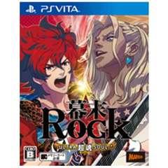 幕末Rock 超魂(ウルトラソウル) 通常版【PS Vitaゲームソフト】