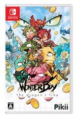 Wonder Boy: The Dragon's Trap(ワンダーボーイ)