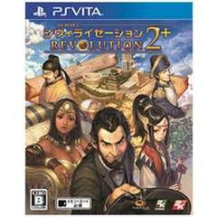 シヴィライゼーション レボリューション2+【PS Vitaゲームソフト】