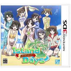 IslandDays【3DSゲームソフト】