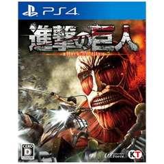 進撃の巨人 通常版【PS4ゲームソフト】