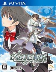 エクステトラ【PS Vitaゲームソフト】