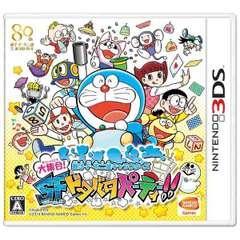 藤子・F・不二雄キャラクターズ 大集合!SFドタバタパーティー!!【3DSゲームソフト】