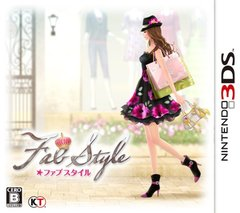 FabStyle(ファブスタイル)
