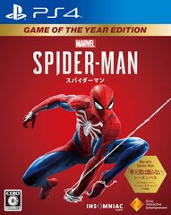 【PS4】Marvel's Spider-Man Game of the Year Edition