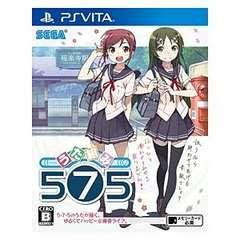 うた組み575 通常版【PS Vitaゲームソフト】