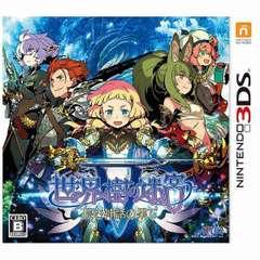 世界樹の迷宮V 長き神話の果て 通常版【3DSゲームソフト】