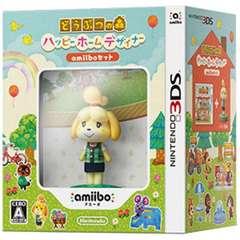 どうぶつの森 ハッピーホームデザイナー amiiboセット【3DSゲームソフト】