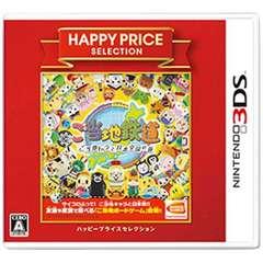 ハッピープライスセレクション ご当地鉄道 ~ご当地キャラと日本全国の旅~ 【3DSゲームソフト】