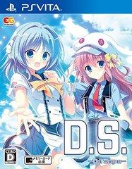 D.S. -Dal Segno-(ダルセーニョ) 【PSvita】