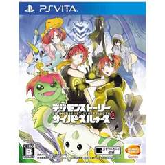 デジモンストーリー サイバースルゥース【PS Vitaゲームソフト】