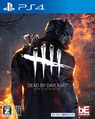 Dead by Daylight(デッドバイデイライト) 【PS4】