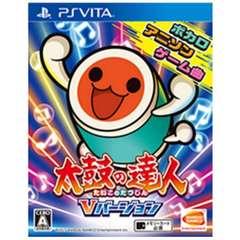 太鼓の達人 Vバージョン【PS Vitaゲームソフト】