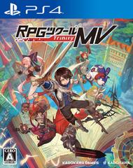 RPGツクールMV Trinity PS4