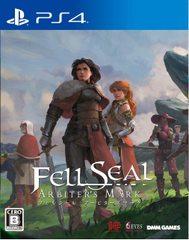フェルシール:アービターズマーク - PS4