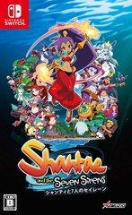 シャンティと七人のセイレーン -Switch