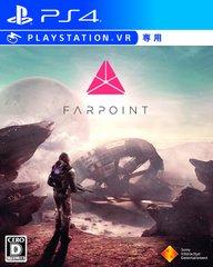 Farpoint(ファーポイント) 【PS4】VR専用