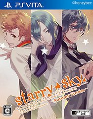 Starry☆Sky ~Autumn Stories~