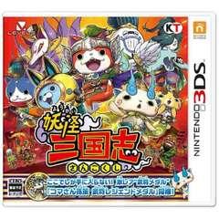 妖怪三国志【3DSゲームソフト】