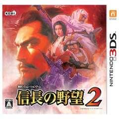 信長の野望2 通常版【3DSゲームソフト】