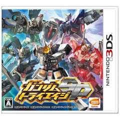 ガンダムトライエイジ SP【3DSゲームソフト】