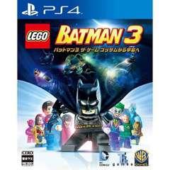 LEGO(R) バットマン3 ザ・ゲーム ゴッサムから宇宙へ【PS4ゲームソフト】