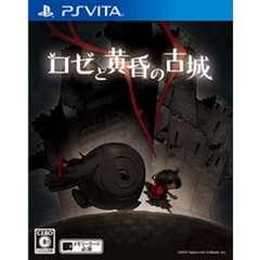 ロゼと黄昏の古城 通常版【PS Vitaゲームソフト】