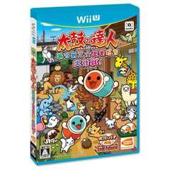 太鼓の達人 あつめて★ともだち大作戦!(ソフト単品版)【Wii Uゲームソフト】