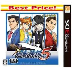 逆転裁判5 Best Price!【3DSゲームソフト】