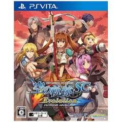 英雄伝説 空の軌跡SC Evolution 通常版【PS Vitaゲームソフト】