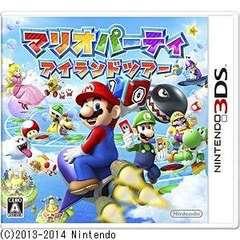 マリオパーティ アイランドツアー【3DSゲームソフト】
