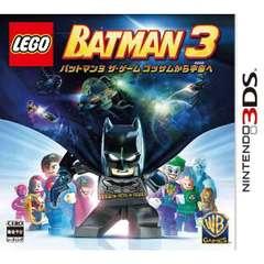 LEGO(R) バットマン3 ザ・ゲーム ゴッサムから宇宙へ【3DSゲームソフト】