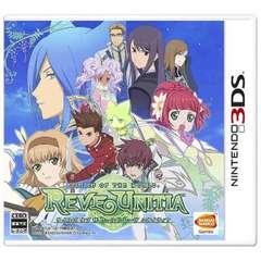 テイルズ オブ ザ ワールド レーヴ ユナイティア【3DSゲームソフト】