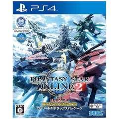 ファンタシースターオンライン2 エピソード4 デラックスパッケージ【PS4ゲームソフト】