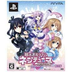 超次次元ゲイム ネプテューヌRe;Birth2 SISTERS GENERATION 限定版【PS Vitaゲームソフト】