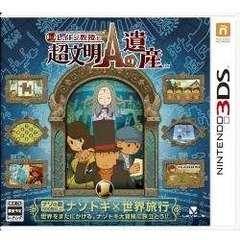 レイトン教授と超文明Aの遺産【3DSゲームソフト】