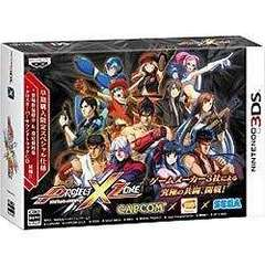 PROJECT X ZONE【3DSゲームソフト】
