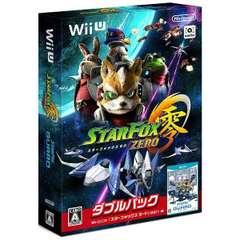 『スターフォックス ゼロ・スターフォックス ガード』ダブルパック【Wii Uゲームソフト】