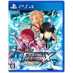 電撃文庫 FIGHTING CLIMAX IGNITION【PS4ゲームソフト】