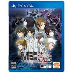 M3~ソノ黒キ鋼~///MISSION MEMENTO MORI【PS Vitaゲームソフト】