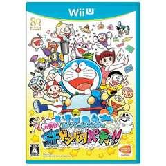 藤子・F・不二雄キャラクターズ 大集合!SFドタバタパーティー!!【Wii Uゲームソフト】