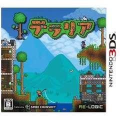 テラリア【3DSゲームソフト】