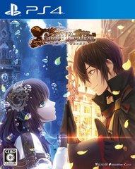 Code: Realize ~彩虹の花束~ 【PS4】