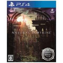 NAtURAL DOCtRINE おもちだしパック【PS4ゲームソフト】