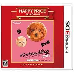 ハッピープライスセレクション nintendogs + cats トイ・プードル&Newフレンズ【3DSゲームソフト】